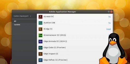 adobe-linux-installation-750x371.jpg