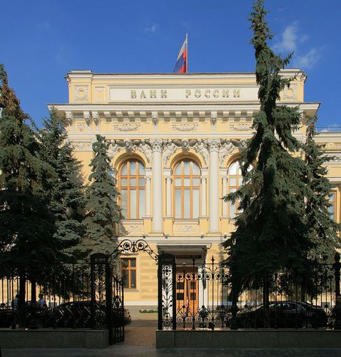 Moscow_RussiaCentralBank_M00.jpg