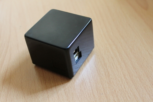CuBox zepředu
