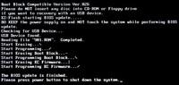 Update BIOSu