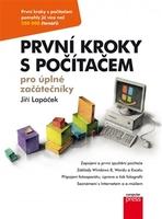 První kroky s počítačem, Jiří Lapáček